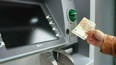 Χρήματα (ATM)
