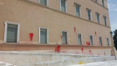 Επίθεση στην Βουλή: Μέλη του Ρουβίκωνα πήραν δάνειο για να... πληρώσουν τις εγγυήσεις των €60.000!