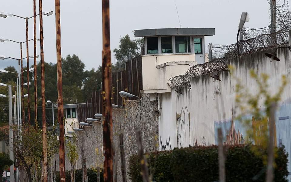 Φυλακές-