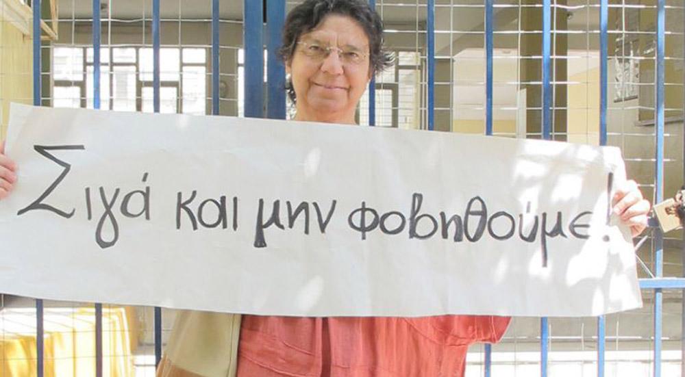 Η Μαρία Ευθυμίου που απειλείται απαντά: Σιγά και μην φοβηθούμε