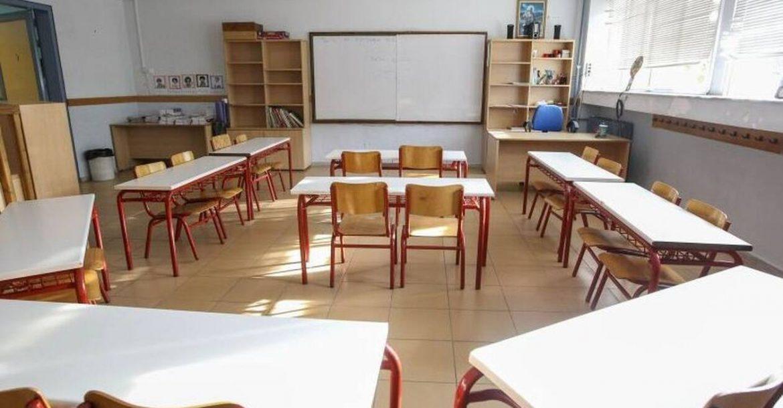 Μαθητική αίθουσα - Σχολείο