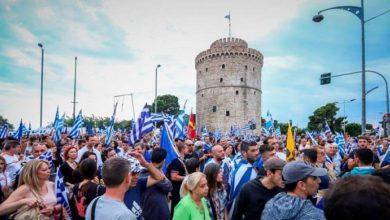 Θεσσαλονίκη straight pride