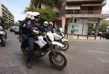 Αστυνομία - Δίας