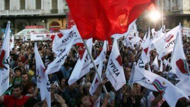 ΣΥΡΙΖΑ fans